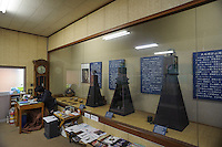 """Daimyo Clock Museum, Yanaka, Tokyo, Japan, April 20, 2012. Yanaka is part of Tokyo's """"shitamachi"""" historic working class wards. Recently it has become popular with Japanese and foreign tourists for its many temples, shops, restaurants and relaxed atmosphere."""