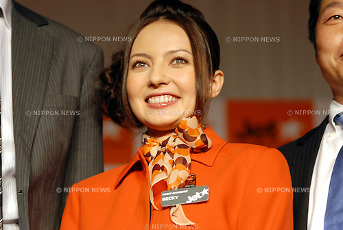 TV personality Becky attends an event for budget Australian airline Jetstar Airways, which is part of the Qantas Group, to introduce the launch of services between Narita and Cairns, the Gold Coast and Sydney. Becky is the campaign girl for Jetstar Airways. Qantas is cutting back on its flights to Japan to save money and the new services will start Dec 18. 14 July, 2008. (Taro Fujimoto/JapanToday/Nippon News)