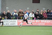 VOETBAL: SNEEK: 26-04-2015, SWZ Boso Sneek - De Bataven, SWZ Boso Sneek Kampioen Hoofdklasse C, uitslag 6-0, ©foto Martin de Jong