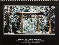 Japan 2015 Calendar