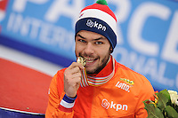 WC Short track Moscow 150315
