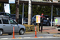 "March 17, 2011, Tokyo, Japan - A gasoline station sign tells drivers ""stay in line with hazard lamps on"" due to lack of gasoline. A series of fires and suspended operations at oil refineries in the wake of Friday's massive earthquake in northern Japan are contributing to shortages of gasoline, diesel and other petroleum products in the greater Tokyo area. (Photo by YUTAKA/AFLO) [1040]"