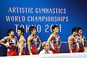 2011 World Artistic Gymnastics Championships