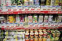 Japanese Canned Chu-hi