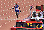 05/06/2016 - IAAF Diamond League - Alexander Stadium - Birmingham - UK