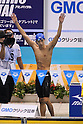Ryosuke Irie, SEPTEMBER 4, 2011 - Swimming : 87th Inter College Swimming Championship Men's 100m Backstroke Final at Yokohama international pool, Kanagawa. Japan. (Photo by YUTAKA/AFLO SPORT) [1040]