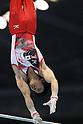 Kenya Kobayashi (JPN), JULY 2nd, 2011 - Artistic gymnastics : Japan Cup 2011 Men's Team Competition Horizontal Bar at Tokyo Metropolitan Gymnasium, Tokyo, Japan. (Photo by YUTAKA/AFLO SPORT)