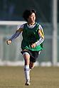 Risa Shimizu (JPN), ..FEBRUARY 12, 2012 - Football / Soccer : Nadeshiko Japan team training Wakayama camp at Kamitonda Sports Center in Wakayama, Japan. (Photo by Akihiro Sugimoto/AFLO SPORT) [1080]
