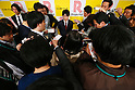 Ringer Hut sponsors Japanese gymnast Kohei Uchimura