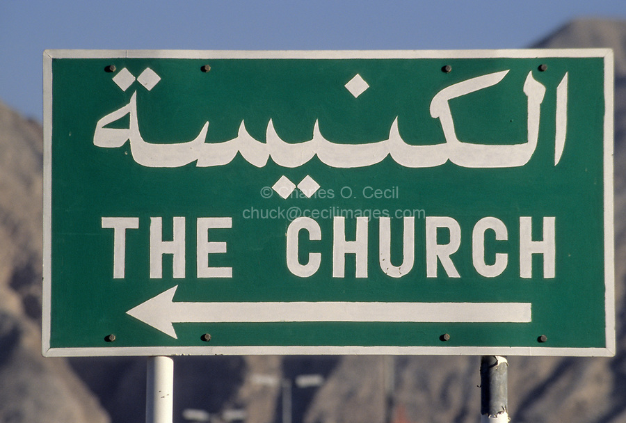 Muscat, Oman.  Sign Pointing to a Church in a Residential Suburb of the Muscat Capital Area.