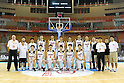 Japan team group line-up (JPN), SEPTEMBER 15, 2011 - Basketball : 26th FIBA Asia Championship Preliminary round Group C match between Japan 81-59 Indonesia at Wuhan Sports Center in Wuhan, China. (Photo by Yoshio Kato/AFLO)