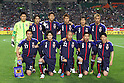 Japan team group line-up, MAY 23, 2012 - Football /Soccer : Kirin Challenge Cup 2012 between Japan 2-0 Azerbaijan at Shizuoka Stadium Ecopa, Shizuoka, Japan. (Photo by YUTAKA/AFLO SPORT) [1040]