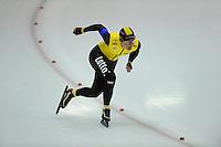 SCHAATSEN: HEERENVEEN: 25-10-2014, IJsstadion Thialf, Trainingswedstrijd schaatsen, Diane Valkenburg, ©foto Martin de Jong