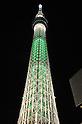Tokyo Skytree illumination for Christmas