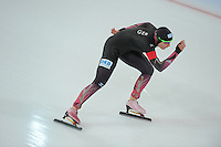SPEED SKATING: HAMAR: Vikingskipet, 04-03-2017, ISU World Championship Allround, 3000m Ladies, Bente Kraus (GER), ©photo Martin de Jong