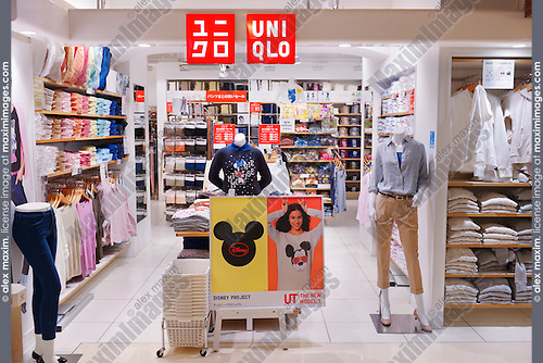 Stock photo: Uniqlo clothing store in Tokyo, Japan