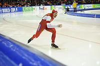 SCHAATSEN: HEERENVEEN: 14-12-2014, IJsstadion Thialf, ISU World Cup Speedskating, Artur Was (POL), ©foto Martin de Jong