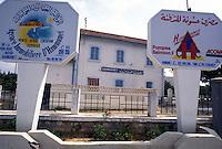 Tunisia, Hammamet, stazione ferroviaria.<br /> Tunisia, Hammamet, railway station.