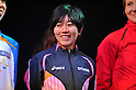 Mizuki Noguchi (JPN),.MARCH 11, 2011 - Marathon : Nagoya Women's Marathon 2012 Start &amp; Goal at Nagoya Dome, Aichi, Japan. (Photo by Jun Tsukida/AFLO SPORT)[0003].