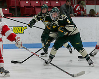 Boston University vs University of Vermont, February 28, 2016