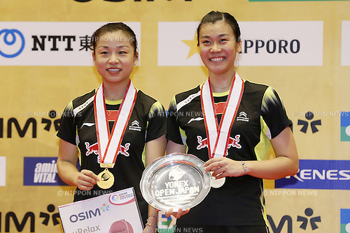 Ma Jin & Tang Jinhua (CHN), SEPTEMBER 22, 2013 - Badminton : Yonex Open Japan 2013 Women's Doubles victory ceremony at Tokyo Metropolitan Gymnasium, Tokyo, Japan. (Photo by Yusuke Nakanishi/AFLO SPORT) [1090]