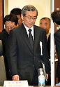 June 8, 2012, Tokyo, Japan - Stern-looking Masataka Shimizu, former president of Tokyo Electric Power Co., arrives for a meeting Friday, June 8, 2012, of the Diet-appointed panel investigating the Fukushima Daiichi nuclear power plant disaster during its session in Tokyo...Shimizu, who stepped down in June last year to take responsibility for the calamity, has stirred controversy over what the government regarded as a proposal to withdraw all workers from the crippled plant operated by the utility in the early days of the nuclear crisis. Three of the six reactors at the plant suffered meltdowns following the devastating earthquake and tsunami on March 11, 2011. (Photo by Natsuki Sakai/AFLO) AYF -mis-.