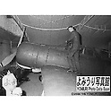 November 6, 1975, Mitsubishi A6M Zero, which was found in Rabaul, was displayed at the National Science Museum in Tokyo.