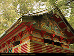 Nikko Toshogu Shrine: Lower Level