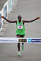 Michael Kipyego (KEN), .February 26, 2012 - Marathon : .Tokyo Marathon 2012 .at Tokyo Big Sight, Tokyo, Japan. .(Photo by AJPS/AFLO SPORT) [1045]