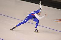 SPEEDSKATING: CALGARY: 14-11-2015, Olympic Oval, ISU World Cup, Ladies 1000m, Heather Richardson (USA), world record: 1.12,51, ©foto Martin de Jong