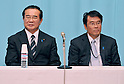 Tokyo, Japan, September 4, 2011 : Minister in charge of abduction affairs, Kenji Yamaoka(L) and Vice Minister in charge of abduction affairs, Jin Matsubara attend a national rally on Abduction by North Korea in Tokyo, Japan, on September 4, 2011. (Photo by AFLO)