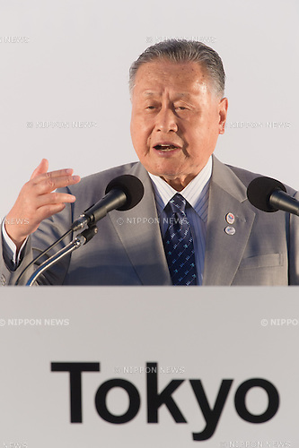 Yoshiro Mori, JULY 24, 2015 : Yoshiro Mori, former Prime Minister and president of the Tokyo 2020, attends an unveiling event for the Tokyo 2020 Olympic and Paralympic games official emblems at Tokyo Metropolitan Government Building in Tokyo July 24, 2015. The Tokyo Organising Committee of the Olympic and Paralympic Games unveiled the emblems on Friday, to mark the exactly five years before the 2020 Summer Games open in Tokyo. (Photo by AFLO)