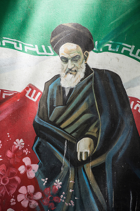 Imam Khomeini at Den of Espionage (ex U.S Embassy), Tehran