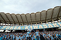 2015 J1 Stage 1: Kawasaki Frontale 1-1 Urawa Red Diamonds