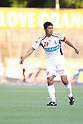 Kenji Fukuda (Ehime FC), MAY 8th, 2011 - Football : 2011 J.League Division 2 match between Shonan Bellmare 1-1 Ehime FC at Hiratsuka Stadium in Kanagawa, Japan. (Photo by Kenzaburo Matsuoka/AFLO).