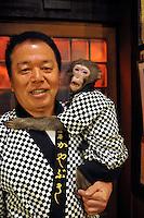 Japan Monkey Waiter