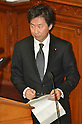 October 28, 2011, Tokyo, Japan - Japans Finance Minister Jun Azumi delivers his financial policy speech before a plenary session of the Diets lower house in Tokyo on Friday, October 28, 2011. Azumi said he would take bold action against the strong Japanese yen if needed after the currency reached a post-World War II high of 75.66 yen against the dollar Thursday. (Photo by Natsuki Sakai/AFLO) [3615] -mis-
