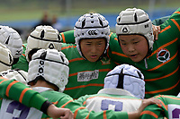 20170324 U12 Rugby - Sakai Rugby School ( Japan ) v Mark's School
