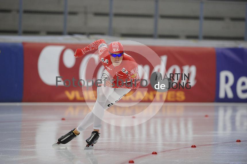 SCHAATSEN: INZELL: Max Eicher Arena, 09-02-2013, Essent ISU World Cup, Season 2012-2013, 5000m Men, B-division, Sergey Gryaztsov (RUS), ©foto Martin de Jong