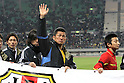 "Kazuyoshi Miura (TEAM AS ONE), MARCH 29, 2011 - Football : Kazuyoshi Miura celebrates his goal during ""Gambaro, Japan"" charity match between Japan and J.League select team ""TEAM AS ONE"" at Nagai Stadium in Osaka, Japan. Japan's national team took on a J-League select team in a charity match to benefit victims of the 2011 Tohoku earthquake and tsunami held at the Nagai Stadium in Osaka on Saturday. The game was hastily arranged after New Zealand pulled out of a friendly fixture due to fears over radiation levels and all 38,000 match tickets were sold within an hour of going on sale. The J-League season was postponed after just one game after the earthquake and is now set to restart on April 23rd although four stadium are still unusable and awaiting repair. Over 40,000 spectators turned out to watch Japan's stars, includng Nagatomo, Honda and  Hasebe play against a J League select XI managed by Dragan Stojkovic. The game was held in aid of the victims of the 2011 Tohoku Earthquake and Tsunami and was a resounding success. The highlight was when 44 year old Kazuyoshi Miura scored for the J League team in the second half and celebrated with his famous Kazu dance. (Photo by Akihiro Sugimoto/AFLO SPORT) [1080]."