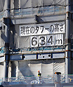 March 18, 2011, Tokyo, Japan - The target height 635 is revealed when Tokyo Sky Tree reaches the tidemark at its construction site in downtown Tokyo on Friday, March 18, 2011. The new Tokyo landmark, the world's tallest self-standing telecommunication tower with two observatories and commercial facilities, is scheduled to begin operating in spring of 2012. (Photo by Natsuki Sakai/AFLO) [3615] -mis-