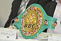 WBC champion belt,.MARCH 26, 2012 - Boxing :.The detail shot of the WBC super flyweight championship belt during the signing ceremony for the WBC super flyweight title bout at Korakuen Hall in Tokyo, Japan. (Photo by Hiroaki Yamaguchi/AFLO)