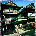 Photo shows Dogo Onsen Honkan, thought to be Japan's oldest spa in Matsuyama City, Ehime Prefecture, Japan on 20 Feb. 2013.  Photographer: Robert Gilhooly