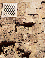 Marble Jalousie; St Stephen?s doorway; 855 AD; Western Façade; Great Mosque, Cordoba, Andalusia, Spain; Oldest surviving exterior decoration in the mosque. Picture by Manuel Cohen