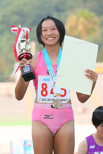 Haruko Ishizuka, JULY 29, 2015 - Athletics : 2015 All-Japan Inter High School Championships, Women's 400m Award Ceremony at Kimiidera Athletic Stadium, Wakayama, Japan. (Photo by YUTAKA/AFLO SPORT)
