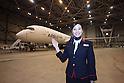 Airbus A350XWB Unveiled