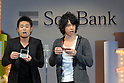 "Comedian duo ""Shinagawa shoji"" introduces mobile carrier SoftBank's new mobile handsets for spring before 3,500 specially invited guests at Tokyo International Forum. The company introduced new mobile handsets for spring in Tokyo.16 February, 2009. (Taro Fujimoto/JapanToday/Nippon News)"