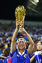 Japan Fans (JPN), .June 3, 2012 - Football / Soccer : .FIFA World Cup Brazil 2014 Asian Qualifier Final Round, Group B .match between Japan 3-0 Oman .at Saitama Stadium 2002, Saitama, Japan. .(Photo by Daiju Kitamura/AFLO SPORT) [1045]