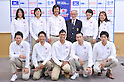 Japan team group, MAY 24, 2012 - Sailing : during the Press Conference for the Japanese sailing team of London Oiympic Games, at Ajinomoto National Training Center, Tokyo, Japan. .(Photo by Atsushi Tomura/AFLO SPORT) [1035]