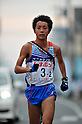 Tsuyoshi Ugachi (konica Minolta), NOVEMBER 3, 2011 - Ekiden : The 52th East Japan Industrial Men's Ekiden Race in Saitama, Japan. (Photo by Jun Tsukida/AFLO SPORT) [0003]